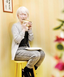 albinos &e