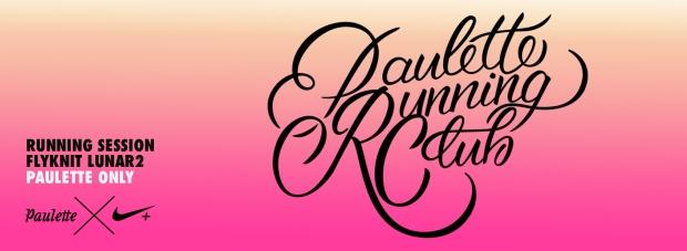 Paulette lance le « Paulette Running Club »